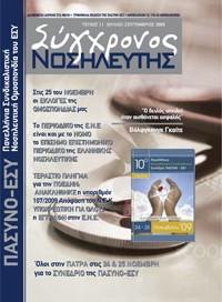 SYGXR NOSHLEYT No11