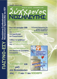 SYGXR NOSHLEYT No7