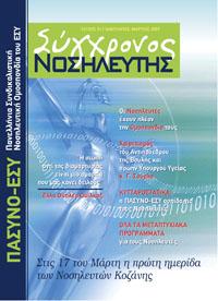 SYGXR_NOSHLEYT_No1