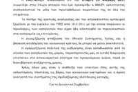 deltio_tipou_apergia