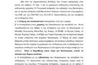 araxova_periodiko