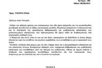 diathesimotita_adonis