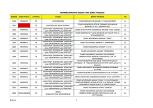 2013_09_10_Format_Asepkaterina