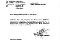 apemploki_nosilefton_molismatika