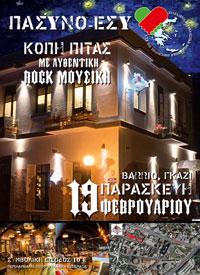 pasyno2016_pitarock2poster