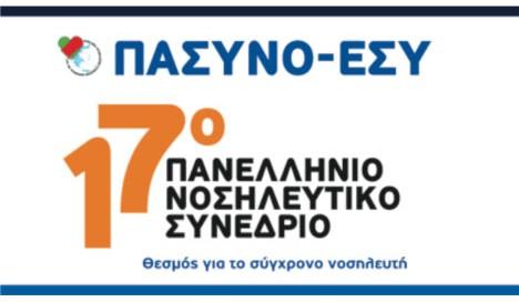 17-sinedrio-pasyno-dt