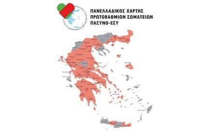 E_GREECE_MAP_240Χ200_A
