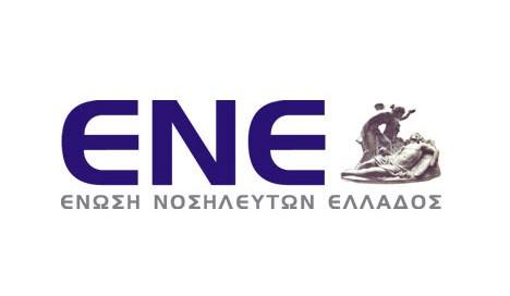 logo-ene