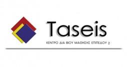 taseis-logo-new