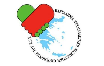 logo_pasyno
