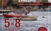 afisa-pasyno2019-final