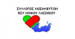 syno-lasithiou