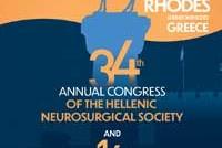 34o-NeuroSurg_Poster-ENG