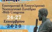 nal-2020