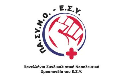 logo-pasyno-new